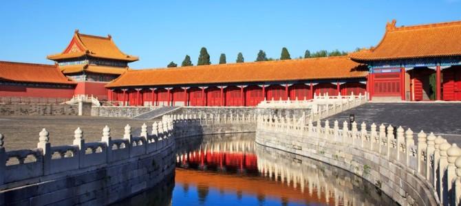Lugares para hacer turismo en Pekín