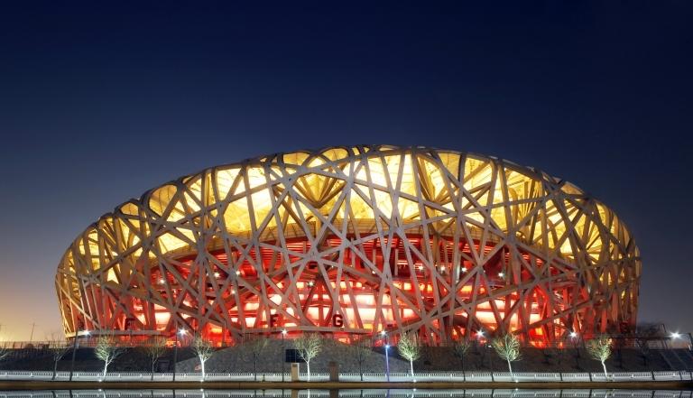Estadio Pekín