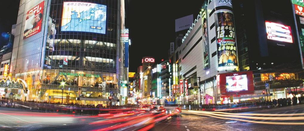 Shibuya es el barrio más concurrido de Tokio, donde los carteles y el neón lo iluminan todo.