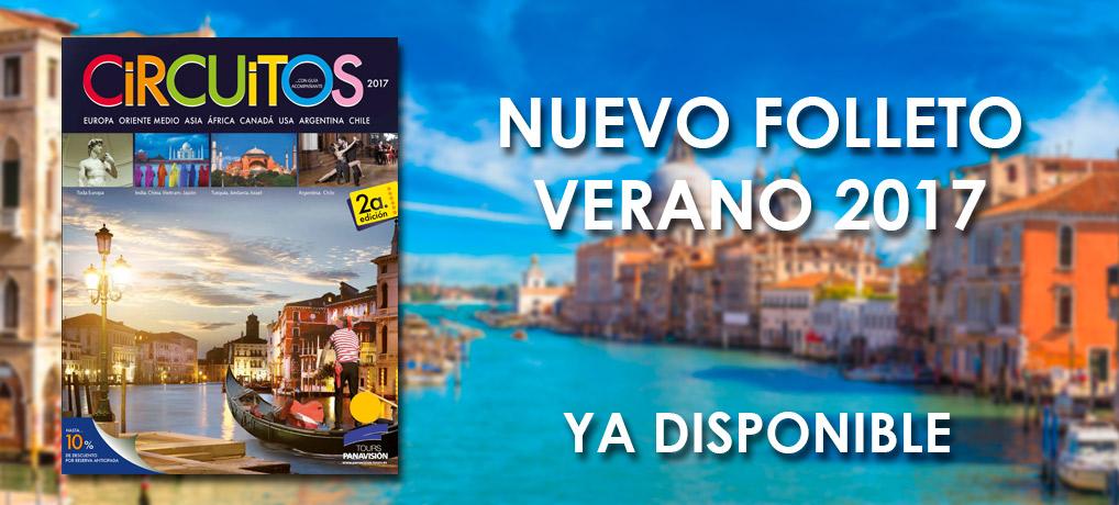 Nuevo folleto Verano 2017 ya disponible