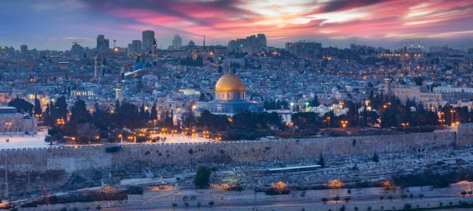 Israel: Tierra Santa